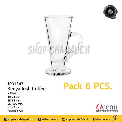 แก้ว Kenya Irish Coffee 8 oz. (230 ml.) Ocean 1P01643