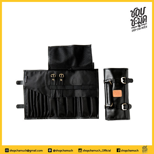 กระเป๋าเอ็กตร้าออดินารี่ Extraordinary Bag SCM36