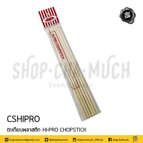 CSHIPRO ตะเกียบพลาสติก HI-PRO CHOPSTICK