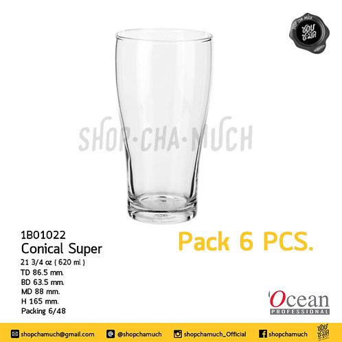 Conical Super 21 3/4oz. (620 ml.) Ocean 1B01022