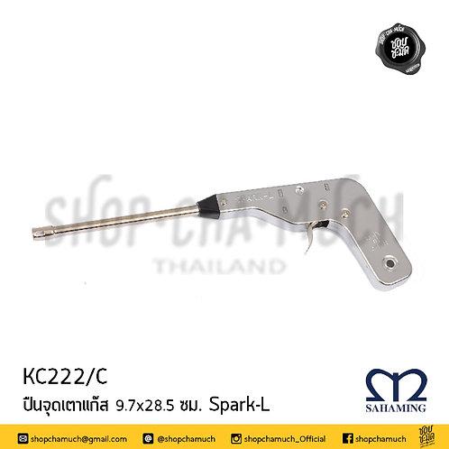 ปืนจุดเตาแก๊ส Sahaming เอ็มมงกุฎ KC222/C