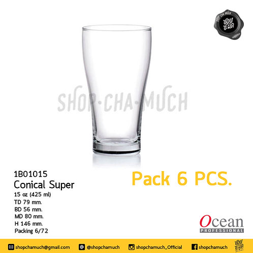Conical Super 15 oz. (425 ml.) Ocean 1B01015