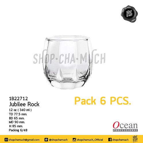 JUBILEE ROCK 12 oz (340 ml) Ocean 1B22712