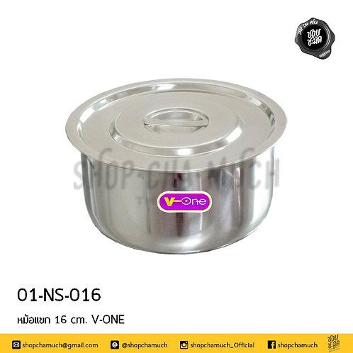 หม้อแขก 16 ซม. V-ONE 01-NS-016