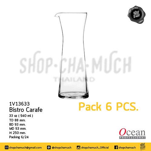 เหยือก BISTRO CARAFE 33 oz. (940 ml) Pack 6 Ocean 1V13633