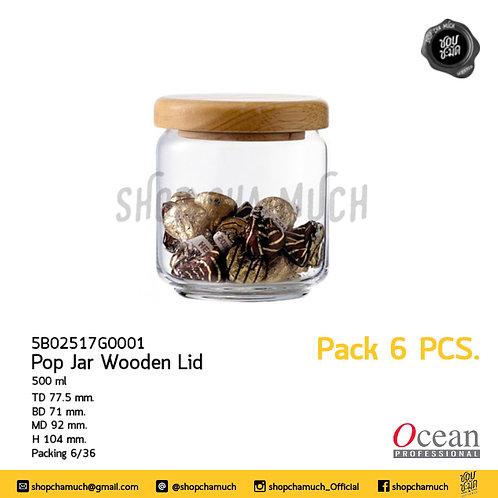 POP JAR WOODEN LID 500 ml Ocean 6B02517G0001