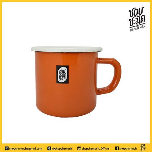 กระป๋องหู Enamel Mug  8 cm.  สีส้ม ชอบชะมัด SCMC8OR