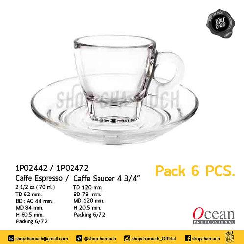 แก้ว Caffe Espresso 2 1/2 oz (70 ml) Ocean