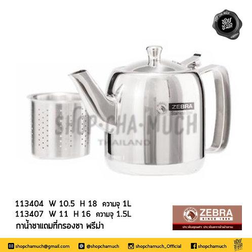 กาน้ำชา แถมที่กรองชา พรีม่า 1 - 1.5 ลิตร หัวม้าลาย