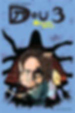 Dou-III_1.jpg