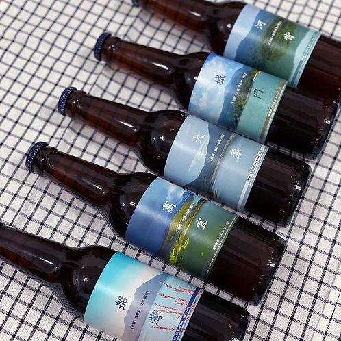 「飲酒思源 」水塘啤套餐