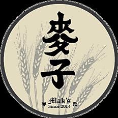 小麥 Hefewizen