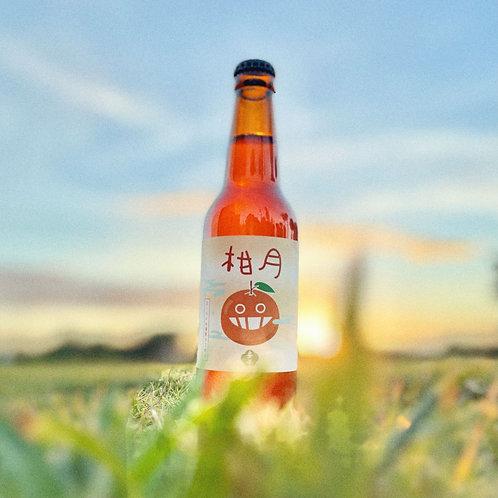 至尊柑月套裝 Premium Mandarin Beer Set