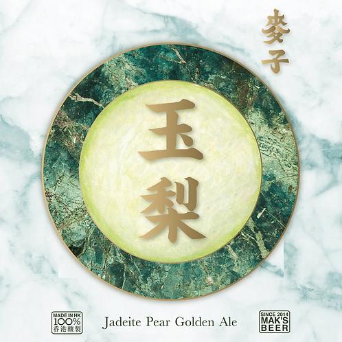 玉梨 Jadeite Pear Golden Ale