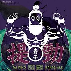 提勁 Tai King