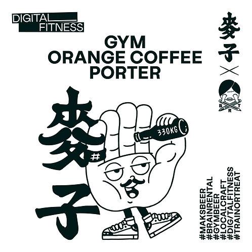 橙啡 Gym Orange Coffee Porter