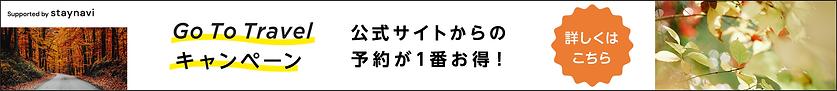 920-100_D@2x.png