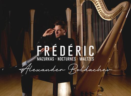 """Долгожданный альбом """"Frédéric"""" золотой арфы Александра Болдачёва выходит в октябре."""