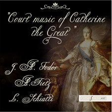Court music of Catherine the Great