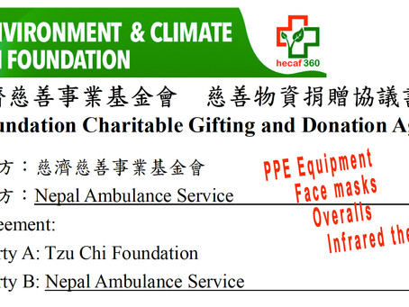 A Donation from Chinese Buddhists