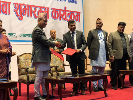 NAS reach financial agreement with Nepal Government