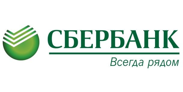 """Получена аккредитация ПАО """"Сбербанк России"""""""