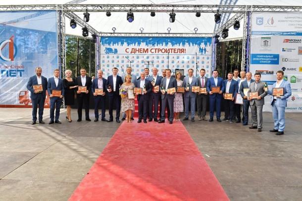 Лучших строителей Ленобласти наградили на празднике День Строителя – 2018