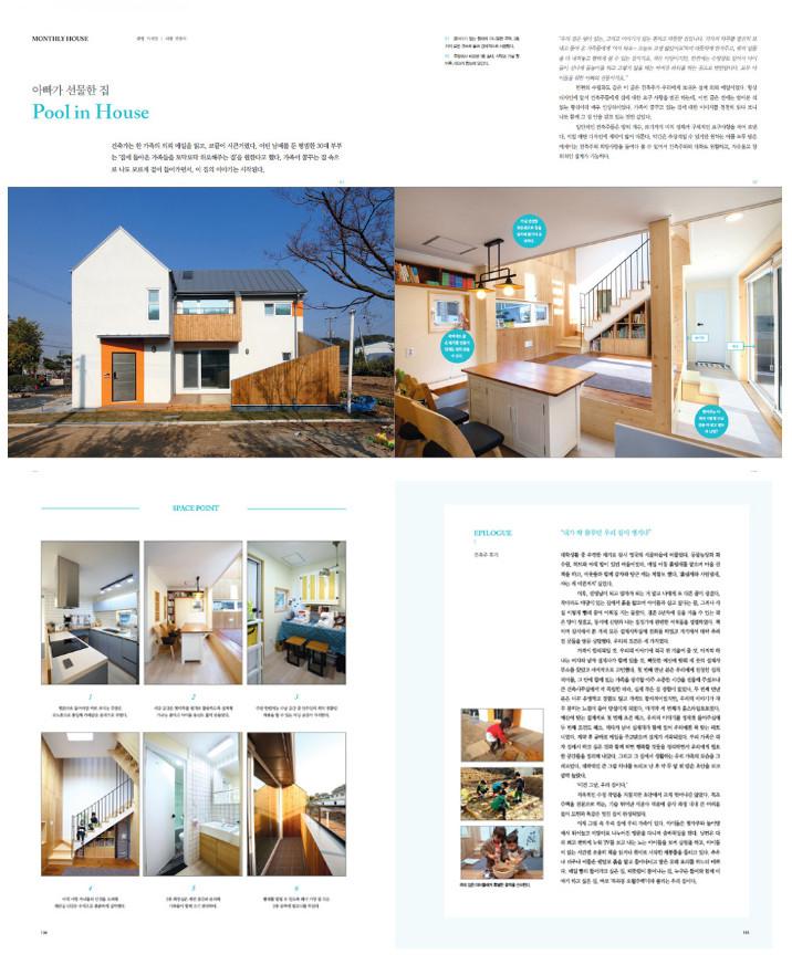 평택 독곡동주택