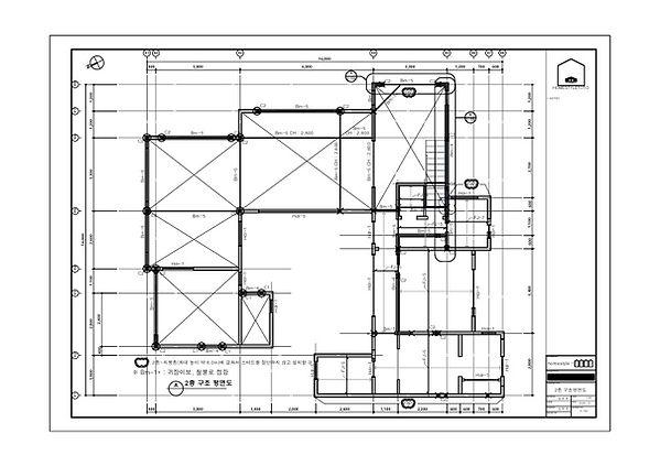 단순 구조확인서가 아닌 완벽한 내진설계!