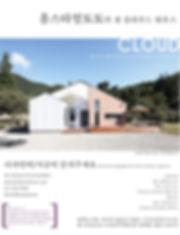 광고2020-홈페이지용.jpg