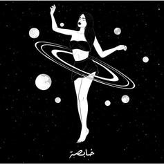 Anas Arabi / Khabsa