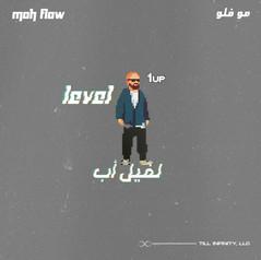 MOH FLOW