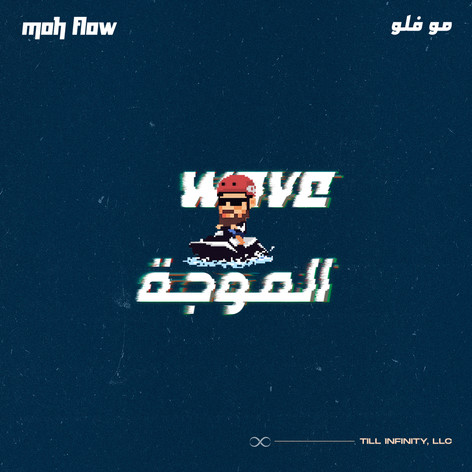 Moh Flow / Wave