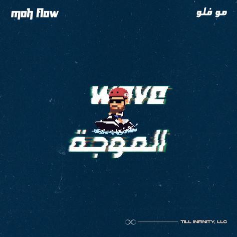 Wave-Song Artwork 2.jpg