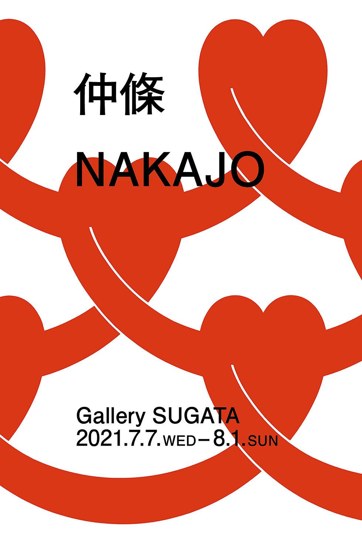 press_nakajo.jpg