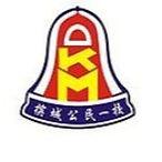 Smk(P) Sri Mutiara.jpg