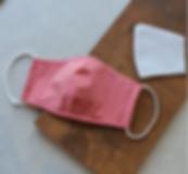 Stoffmaske Pink