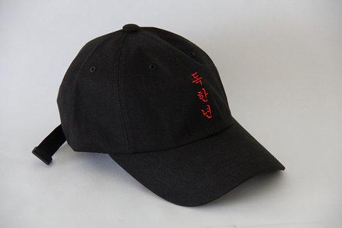 G.Intl - 독한년 Cap