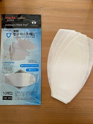 Filter für Stoffmaske