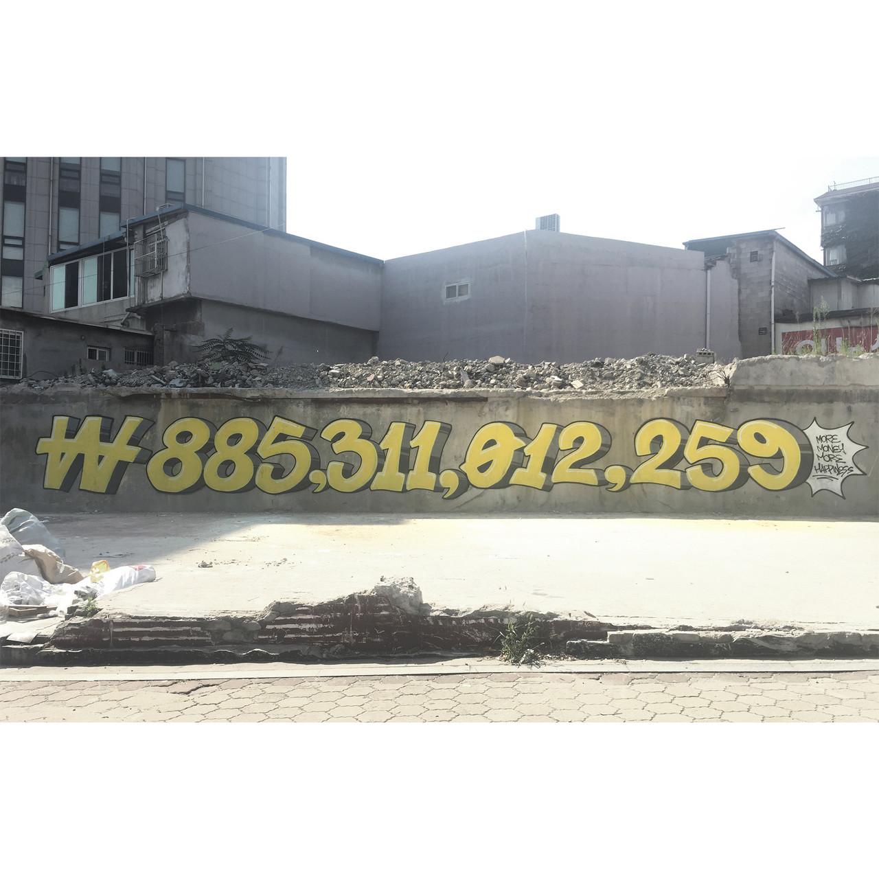 'Price' series _ KRW 885,311,012,259