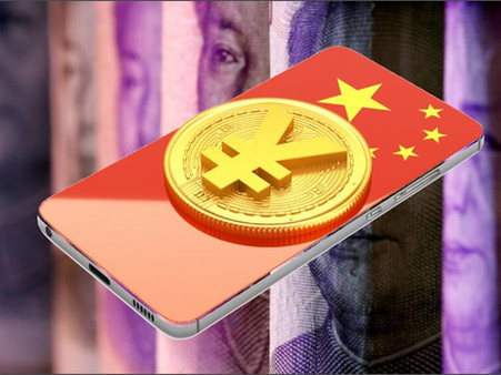 China's Digital Currency: How It's Different?