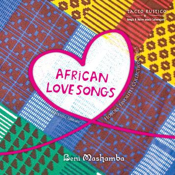 African Love Songs