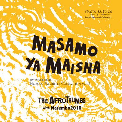Masamo Ya Maisha
