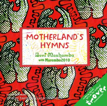 Motherland's Hymns