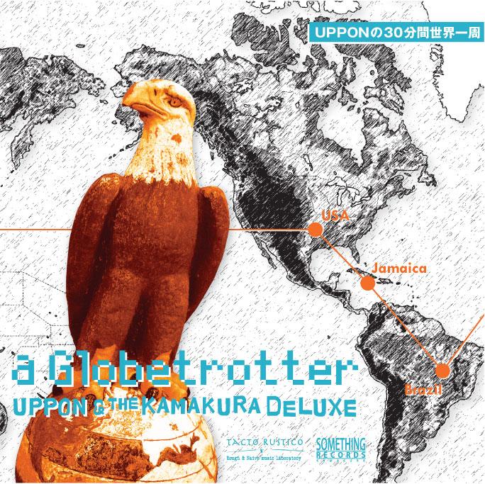 a Globetrotter