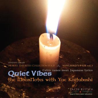 Quiet Vibes