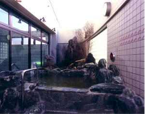 葛の湯(横浜の日帰り温泉銭湯)