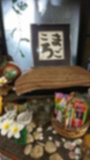 セルフサービスでコーヒーと紅茶と  日本茶とハーブティーのサービスが有ります!