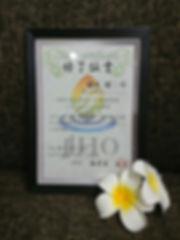 One's Heart ★81 ヘナはじめました!!