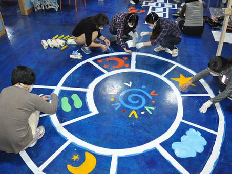 바닥놀이그림 워크숍 1 - 바다건너 세계마을체험관